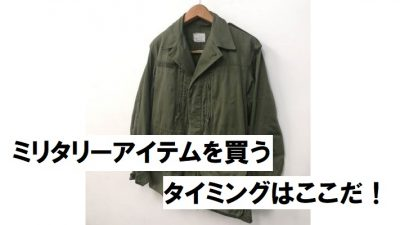 aoyama-kenichi-radio-military