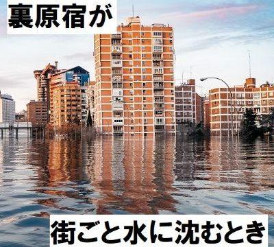 010-aoyama-kenichirajio-blog