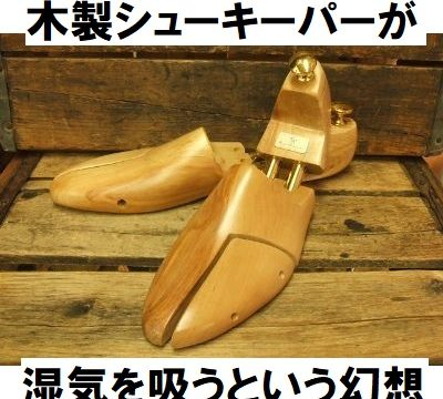 014aoyamakenichi-radio