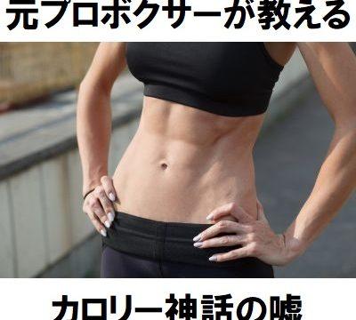 016aoyama-kenichi-radio-blog