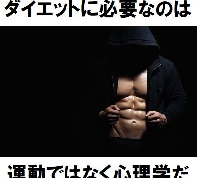 018aoyamakenichi-radio-blog