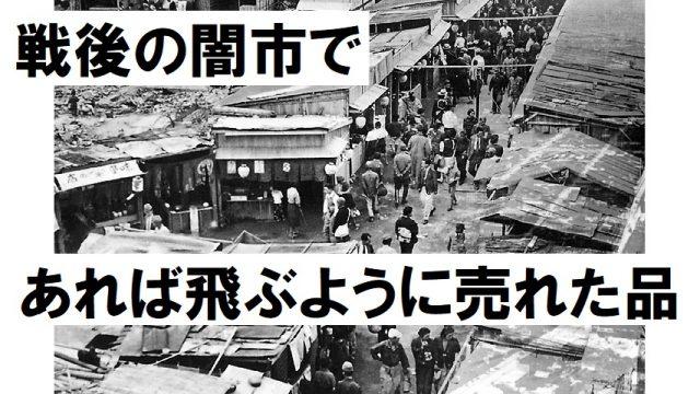 20aoyamakenichi-radio