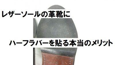 28aoyama-kenichi-radio