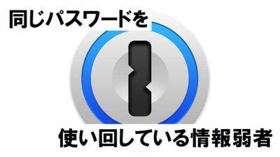 29-aoyama-kenichi-radio