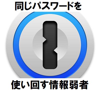 aoyama-kenichi-password-manager